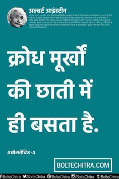 hindi quotes on god hinduism quotes inspiring hindu