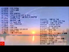 가슴 시린 슬픈 노래 모음 (K-pop) Sad song collection