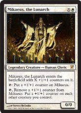 English x4 Lunarch Mantle MTG Eldritch Moon C M//NM
