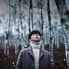 East Asia Addict: [CD] Jung Seung Hwan - His Voice (1st Mini Album) ...
