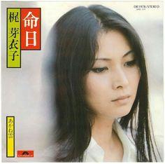 Meiko Kaji: queen of Japanese grindhouse