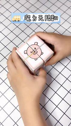 Cool Paper Crafts, Paper Crafts Origami, Cardboard Crafts, Fun Crafts, Diy Crafts Hacks, Diy Crafts For Gifts, Creative Crafts, Instruções Origami, Craft Videos