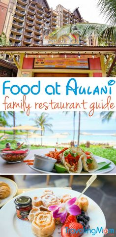 Ultimate Dining Guide to Food at Aulani - make your vacation planning easier knowing where to eat at Disney's Aulani luxury resort on Oahu. #Hawaii #Aulani (sponsored)