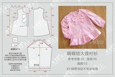 ★아동★ 다양한 긴소매 상의 패턴 : 네이버 블로그 Diy Clothes Patterns, Sewing Patterns For Kids, Dress Sewing Patterns, Quilt Patterns, Baby Girl Dress Patterns, Baby Dress Design, Diy Barbie Clothes, Make Your Own Clothes, Little Girl Dresses