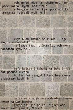#ghalib poetry