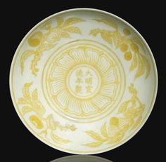 A very rare yellow enamel-decorated dish, Xuande six-character mark and of the period Pond Decorations, Yellow Dragon, Oriental, Broken China, Chinese Ceramics, China Painting, Fine Porcelain, Chinese Art, White Ceramics