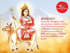 Goddess Shailputri is worshipped on the first day of Navratri. Durga Maa, Shiva Shakti, Hindu Deities, Hinduism, Navratri Devi Images, Cat Videos For Kids, Hindu Worship, Trishul, Om Namah Shivay