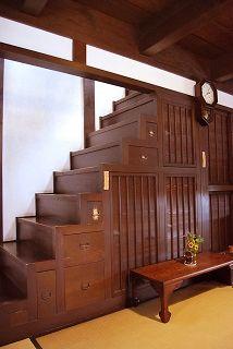 Japanese step Tansu