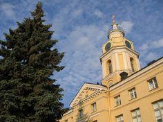Hamina, Town hall Town Hall, Finland, Notre Dame, Explore, Architecture, Building, Travel, Arquitetura, Viajes