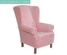 Кресло в полоску - ткань - белый - Ш84хВ106