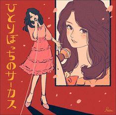 Изображение Pretty Art, Cute Art, Aesthetic Art, Aesthetic Anime, Character Drawing, Character Design, Manga Art, Anime Art, Beautiful Drawings
