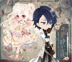舞姫と静かな夜|@games -アットゲームズ-