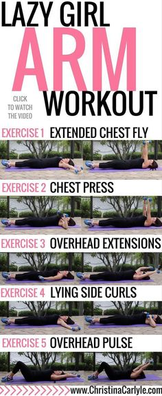 8 More Lazy Girl Exercises so You Can Get in Shape Before Summer - Chasing Foxes
