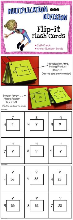 Multiplication and division array number bond flash cards---self-check $  1x1 through 12x12