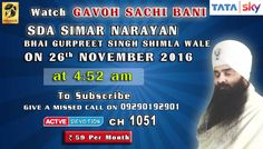 26th November Schedule of Tata Sky Active Devotion Gurbani Channel..  Watch Channel no 1051 on Tata Sky to listen to Gurbani 24X7.. Give A Missed Call On 09290192901 Facebook - https://www.facebook.com/nirmolakgurbaniofficial/ Twitter - https://twitter.com/GurbaniNirmolak Downlaod The Mobile Application For 24 x 7 free gurbani kirtan - Playstore - https://play.google.com/store/apps/details?id=com.init.nirmolak&hl=en App Store…