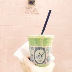 I try not to drink too much caffeine but I could of used 10 of these matcha lattes today