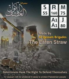 al-Qassam graphic: Palestinians have the right to defend themselves.