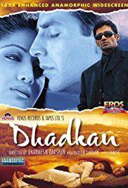 مشاهدة فيلم Dhadkan 2000 مترجم Romantic Movies Bollywood Movie Songs Movies To Watch