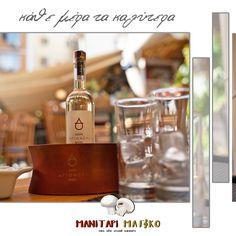 Για να απολαμβάνεις κάθε μέρα τους καλύτερους μεζέδες, μαζί με το τσιπουράκι σου, υπάρχει το Μανιτάρι Μαγικό Μπιτ Παζάρ!  📍Προσφυγικής Αγοράς 32-34 Μπιτ Παζάρ ,#Θεσσαλονίκη ☎️ 2310.268886 ⏰Καθημερινά από τις 13.00  #manitari_magiko #mpit_mpazar #thessaloniki #tavern #food #τοστέκιμας Hani, Facebook Sign Up, Drinks, Bottle, Drinking, Beverages, Flask, Drink, Jars