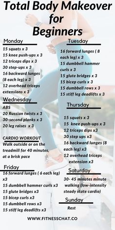 morning workout routine at home