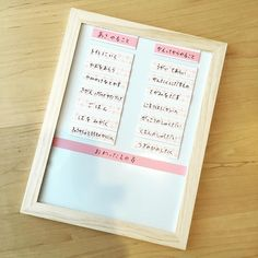 毎日、日記や単語帳など色んなことを紙に書いていますか?今回は、色んな用途別で作る「マイ◯◯ノート」をご紹介していきたいと思います。日記にはほぼ日手帳や3年手帳、日々のことにはやることリストやネタ帳、勉強にはリングノートや単語帳。毎日のノートにこだわりを持ってみませんか?