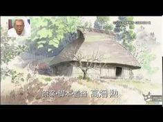 "Headline: ""The Tale of Princess Kaguya - International Teaser"" (Tuesday, July 16, 2013) Image credit: Studio Ghibli ♛ Once Upon A Blog... fairy tale news ♛"