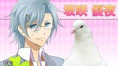 Hatoful Boyfriend, the Japanese game where you date PIGEONS!