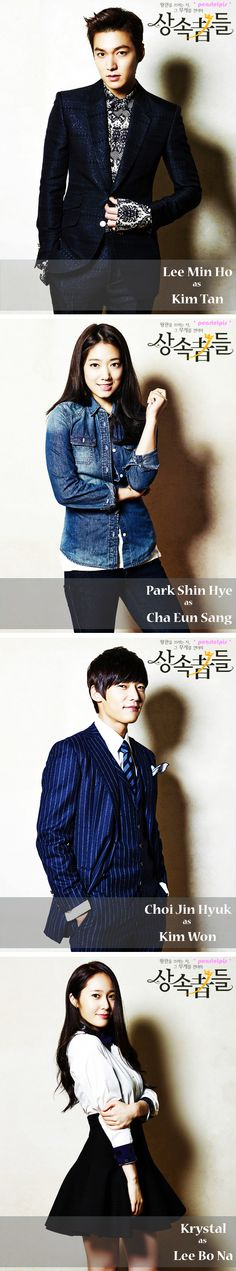 #Heirs / Inheritors casts 1 of 3 : Lee Min Ho, Park Shin Hye, Choi Jin Hyuk, Krystal