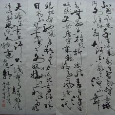 1000 images about chinese calligraphy on pinterest Ancient china calligraphy