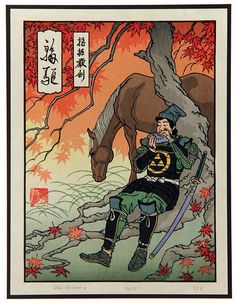 Link never looked better! (framed woodblock print) The Hero Rests  by Jed Henry - Gallery Nucleus