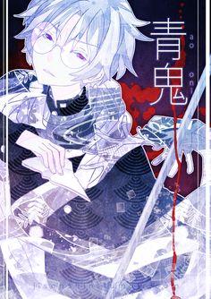 [Ao Oni] Hiroshi | via Tumblr