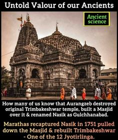 True Interesting Facts, Interesting Facts About World, Intresting Facts, Ancient Indian History, History Of India, Amazing Science Facts, Fun Facts, Hinduism History, Hindu Culture