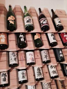 日本酒 @輪