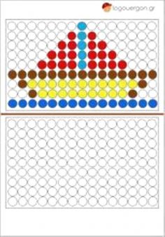 Stained glass window after Gerhard Richter dice gerhardrichter grundschulk Montessori Activities, Kindergarten Activities, Preschool Activities, Preschool Writing, Preschool Worksheets, Visual Perceptual Activities, Do A Dot, Vision Therapy, Coding For Kids