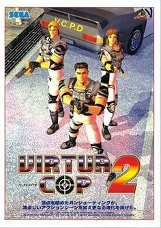 Virtua Cop 2 - light gun arcade game, released in 1995 and developed internally at Sega by their AM2 studio. It was ported to home systems the Sega Saturn in 1996, PC in 1997 and Sega Dreamcast in 2000.  It is the player's job to shoot the criminals that appear before time runs out and they shoot back.