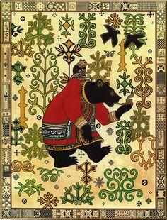 Illustration of Gennadiy Pavlishin to the Tales of the river Amur