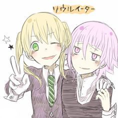 Maka and Crona. not mine but idk who drew it. credit to random person! :P
