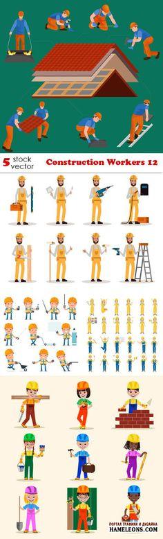 Строители - векторный клипарт |  Construction Workers 12