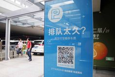 Alipay, Shanghai Hongqiao Airport Equip Parking Lots With Effortless Payment System | Yicai Global