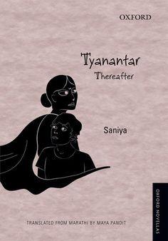 Tyanantar (Thereafter) by Saniya