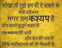 Alphabet Wallpaper, Name Wallpaper, Rajput Quotes, Morning Images, Flu, Qoutes, Names, Quotations, Quotes
