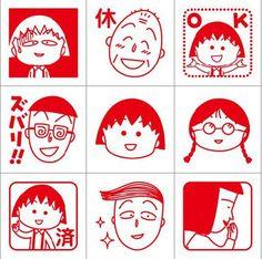 樱桃小丸子 橡皮章素材, Eraser Craving , Printmaking, Japanese Rubber Carving Patterns, Tools, Tutorials , cute, kawaii , DIY, Crafts, people, face pattern, template