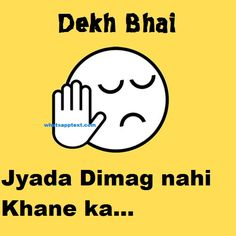 Top 5 Dekh Bhai jokes.. Latest Dekh Bhai Jokes, Jo baka jokes, Jo Bakudi jokes..Dekh Bhai - Jyada Dimag nahi khane ka