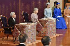 La princesse Kako, avec ses grands-parents Akihito et Michiko, et la princesse Kako sa mère à Tokyo, le 9 janvier 2015