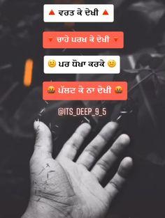 Punjabi Attitude Quotes, Positive Attitude Quotes, Punjabi Love Quotes, Attitude Quotes For Girls, Girl Quotes, Karma Quotes, Reality Quotes, Lyric Quotes, True Quotes