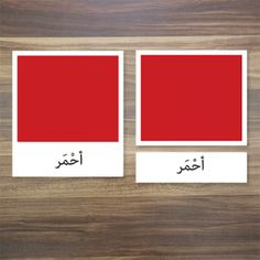 Cartes de nomenclatures en 3 parties Montessori : les couleurs en arabe littéraire