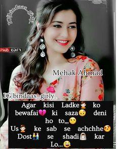 Funny Attitude Quotes, Attitude Quotes For Girls, Girl Attitude, Attitude Status, Tough Girl Quotes, Funny Girl Quotes, Jokes Quotes, Forever Love Quotes, Arjun Bijlani
