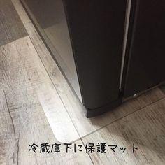 otsuruさんはInstagramを利用しています:「引き続き、#引渡し後にすぐやったこと です。 掃除が大の苦手なので、備忘録も兼ねて残します。 やたら掃除用品が登場してますが、回し者ではありません(笑)  pic1 #ウタマロクリーナー と#マイクロファイバー で手当たり次第拭き掃除。…」 Clean Up, House Rooms, Tile Floor, Life Hacks, New Homes, Good Things, Dining, Interior, Kitchen