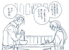Kenshin Anime, Rurouni Kenshin, Art Reference, Samurai, Books To Read, Reading, Drawings, Cartoons, Cartoon