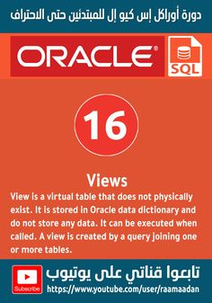 In Oracle, view is a virtual table that does not physically exist. It is stored in Oracle data dictionary and do not store any data. It can be executed when called. A view is created by a query joining one or more tables Oracle Sql, Programming Languages, Tables, Knowledge, Store, Mesas, Larger, Shop, Facts